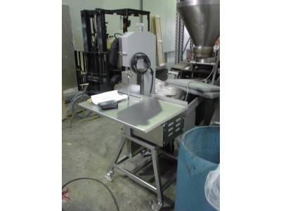 Used T300 Bandsaw CE Approved
