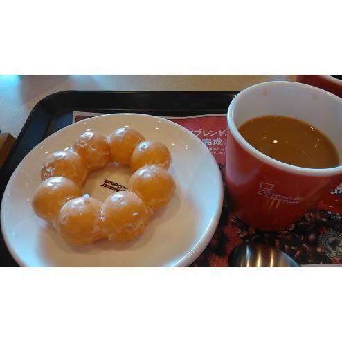 PACIFIC Doughnut Fryer